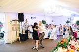 Агентство Мастерская красивых свадеб, фото №3